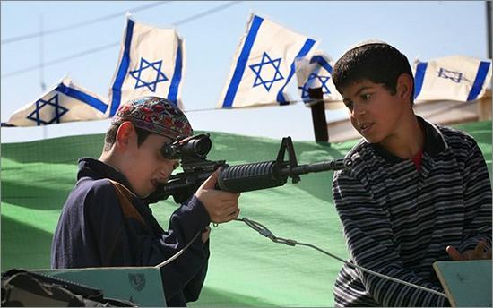 Israeli-kids1.jpg