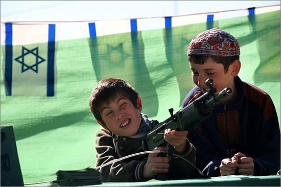 Israeli-kids2.jpg
