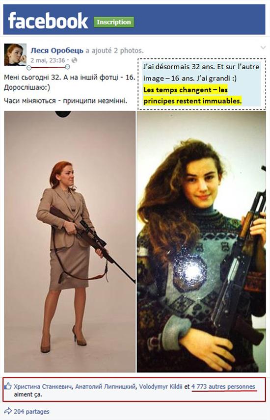 valori occidente 8a Ucraina: I Valori dell'Occidente. Alcuni esempi. (di Maurizio Blondet)